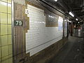 79th Street IRT Broadway–Seventh Avenue 2.JPG