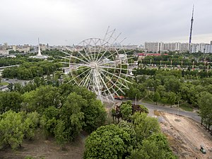 Moscow-850 - Dismantling the wheel
