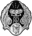 916th Aircraft Control and Warning Squadron - Emblem.png