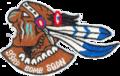 93d Bombardment Squadron - SAC - B-47 - Emblem.png