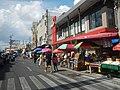 9702Baclaran Quirino Avenue Parañaque Landmarks 46.jpg