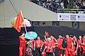 AAC 2017 Opening Ceremony 06.jpg