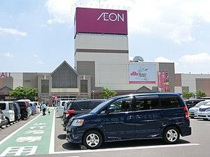 AEON Mall Oyama.JPG
