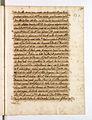AGAD Itinerariusz legata papieskiego Henryka Gaetano spisany przez Giovanniego Paolo Mucante - 0187.JPG