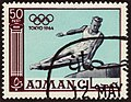 AJM 1965 MiNr0035A pm B002.jpg