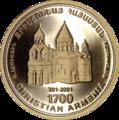 AM 10000 dram Au 1998 Echmiadzin b.png