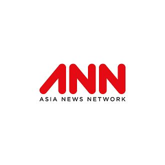 Asia News Network - The current ANN logo