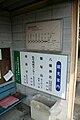 Abiki Station J9 29.jpg