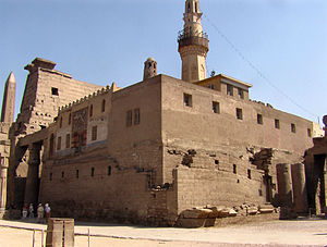 Abu Haggag Mosque - An Islamic mosque over a pharaonic era 14th century BC Egyptian temple