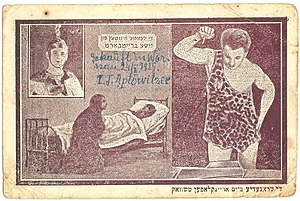 Zishe Breitbart - Post card written in Yiddish showing Breitbart in his last performance