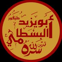 Abu yazid.png