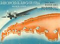 Aeroposta Argentina Poster aeropa37.jpg