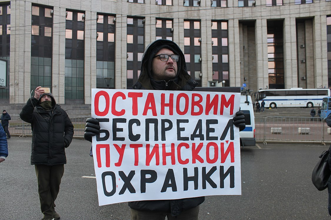 Against the isolation of Runet (2019-03-10) 201.jpg