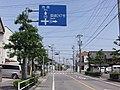 Aichi Pref r-313 Isshiki.JPG