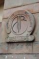 Akashvani Emblem - Akashvani Bhavan - Kolkata 2013-09-07 2122.JPG