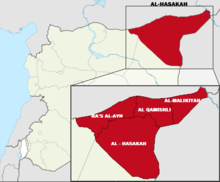 Al-Hasakah Governorate with Districts.png