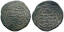 Al-Qasim al-Ma'mun #