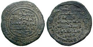 Al-Mutamid ibn Abbad Moorish king and writer of poetry
