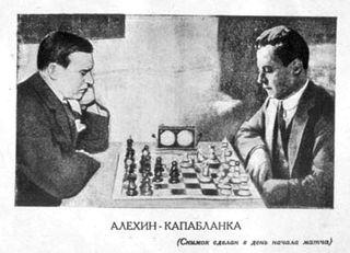 Alexei Alekhine Russian chess player