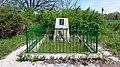 Aleksandar Stamoliyski buried place near Septemvri 2019 01.jpg