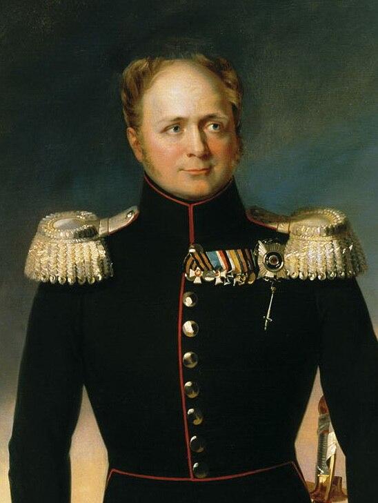 Alexander I of Russia by G.Dawe (1826, Peterhof) crop