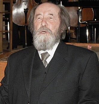Yuriy Abramochkin - Image: Alexander Solzhenitsyn in Moscow, December 1998
