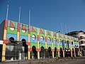 Alkmaar - Ringerscomplex winkelcentrum Overstad.jpg