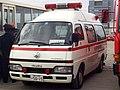 Ambulance2b isuzu.jpg