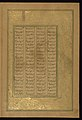 Amir Khusraw Dihlavi - Leaf from Five Poems (Quintet) - Walters W624188B - Full Page.jpg