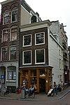 amsterdam - herengracht 300