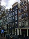 amsterdam - oudezijds voorburgwal 29 matahari2