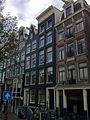 Amsterdam - Oudezijds Voorburgwal 29 MataHari2.jpg