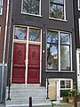 Amsterdam Bloemgracht 7 front.jpg