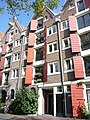 Amsterdam Brouwersgracht 190.JPG