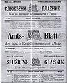 Amtsblatt Službeni glasnik Užice.jpg