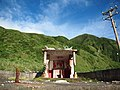 An abandoned Chinese temple at Orchid Island 20100914.jpg