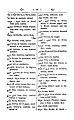 Anarabicenglish00camegoog-page-112.jpg