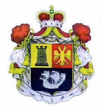Andronikashvili - The Andronikashvili coat of arms