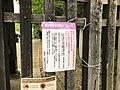 Announcement at Kyoto Gyoen National Garden 20200506 01.jpg