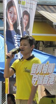 Anthony LAM Yu-yang, 2012-07-15, Campaign of People Power at Tai-po, Hong Kong.JPG