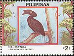 Anthracoceros montani 1992 stamp of the Philippines.jpg