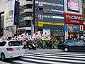 Anti-Chinese government rally on 2 October 2010 at Shibuya 06.jpg