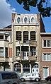 Antwerpen (Deurne) Boekenberglei 170 Werk van Jef Huygh.jpg