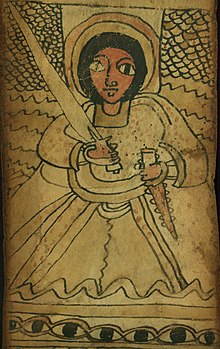 Archangel Phanuel, Ethiopian scroll.jpg