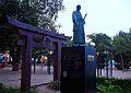 Arco Torii y estatua de Hasekura Tsunenaga.jpg