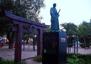 Coria del Río - The Torii Gate and the Hasekura Tsunenaga statue in Coria del Rio