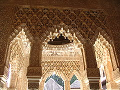 Arcos en patio de los leones, la Alhambra.JPG