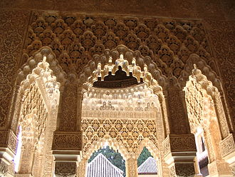 14th century in architecture - Court of the Lions in the Alhambra