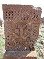 Arinj khachkar, old graveyard (270).jpg