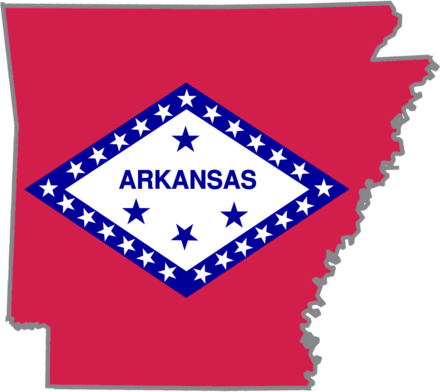 Pronunciation of state name. Arkansas WikiProject.png